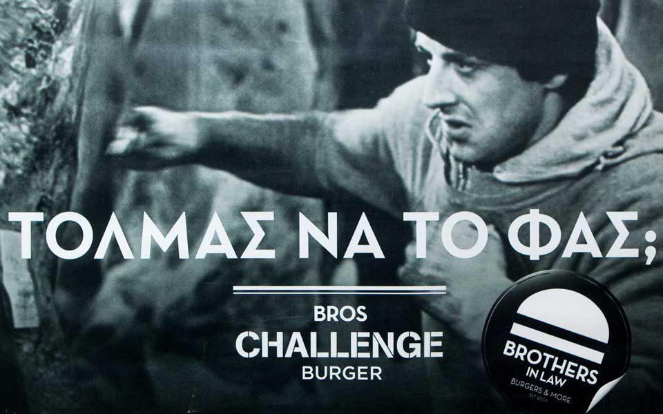 burger_challenge_thess_2015_1