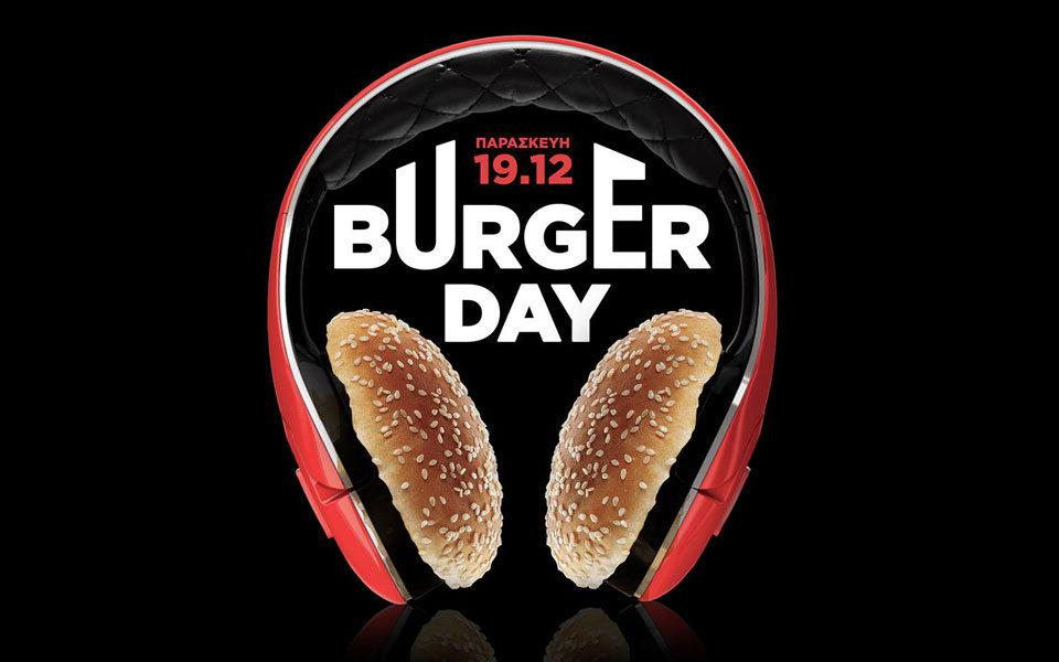 burger_day_thess2014_1