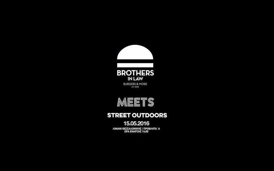 street_outdoors_2016_7
